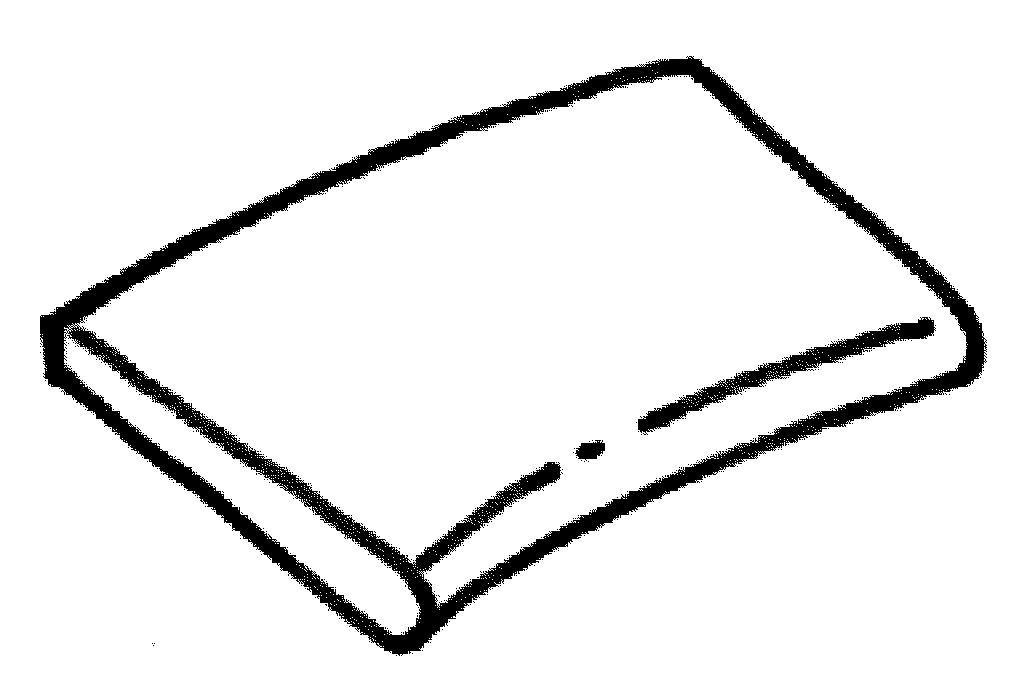 Dlažba Sahara - rádiusová dlaždice int. R 2500